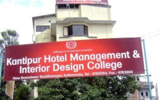 Kantipur International College (KIC)