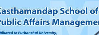 Kasthamandap School of Public Affair Management
