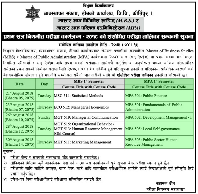 Routine details Tribhuvan University (Please save and zoom this image to see all details clearly)