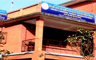 Private & Boarding Schools' Organization Nepal (PABSON)
