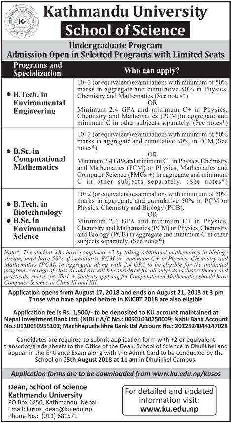 ku admission for various courses 2075